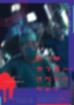 omotelast2-01.jpg