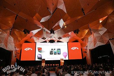 Universty of Technology Sydney's Great Hall