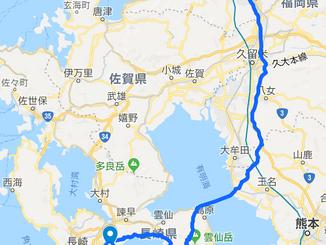 長崎県の雲仙温泉に行って来た話