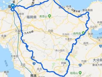 ひっさびさに原付で熊本→大分と旅した話