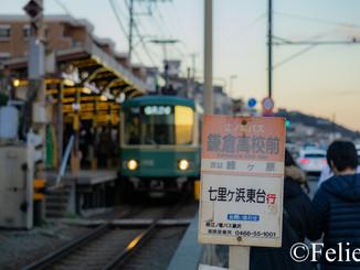 鎌倉と横浜に撮影に行って来た話