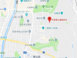 京都でルーツを辿って来た話