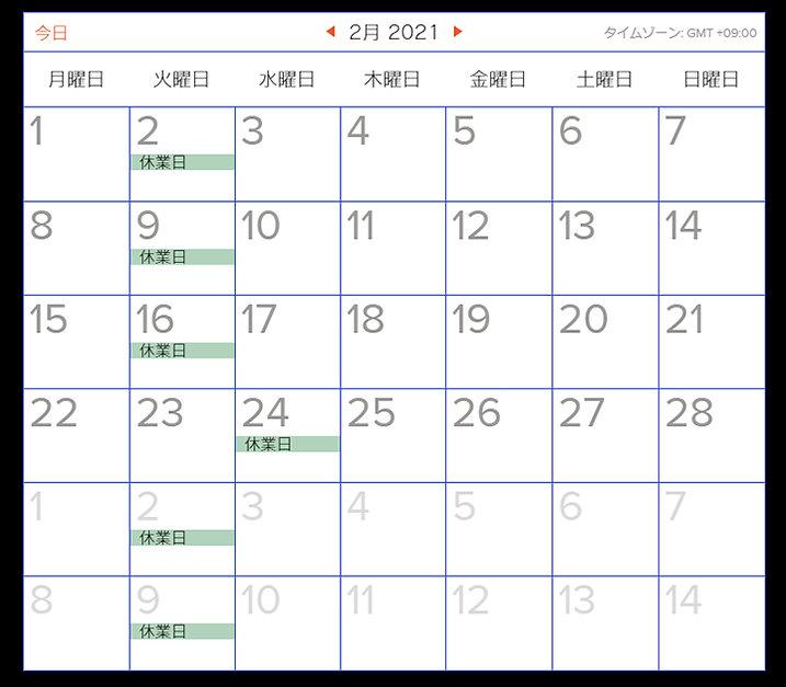 calendar_granary_2021_02.jpg