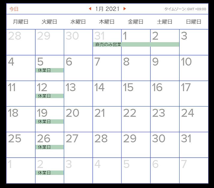 calendar_granary_2021_01.jpg