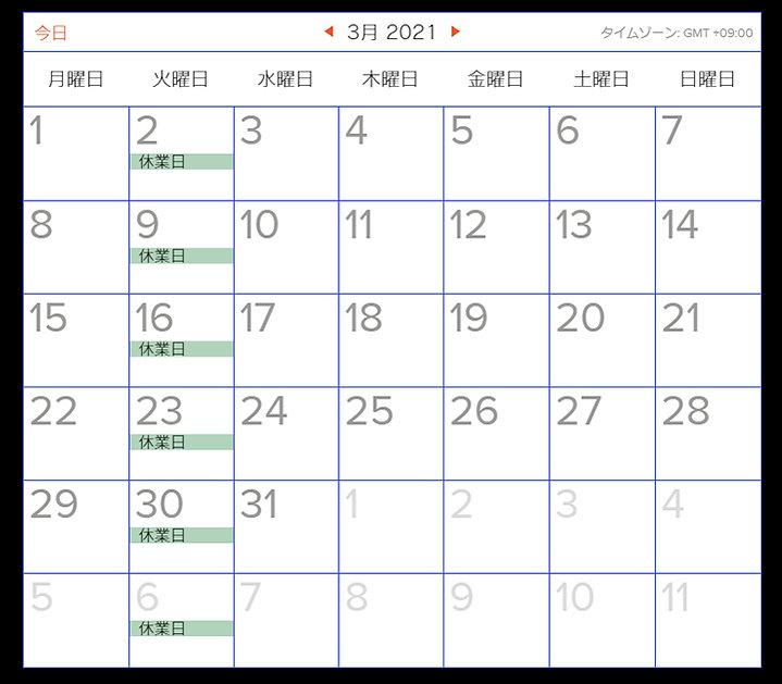 calendar_granary_2021_03.jpg