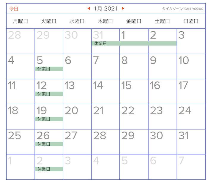 calendar_restaurant_2021_01.jpg