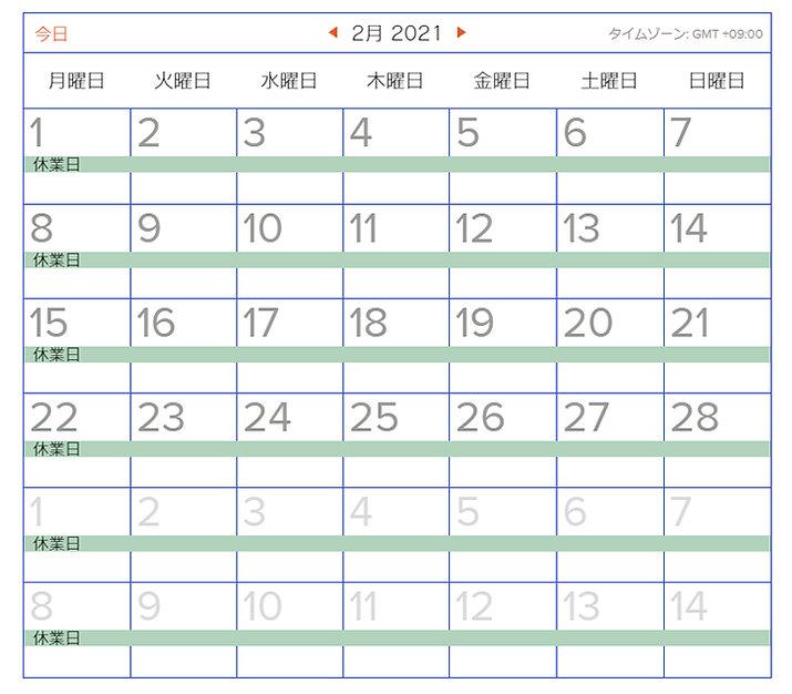 calendar_bbq_2021_02.jpg