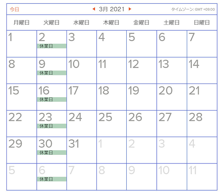 calendar_restaurant_2021_03.jpg