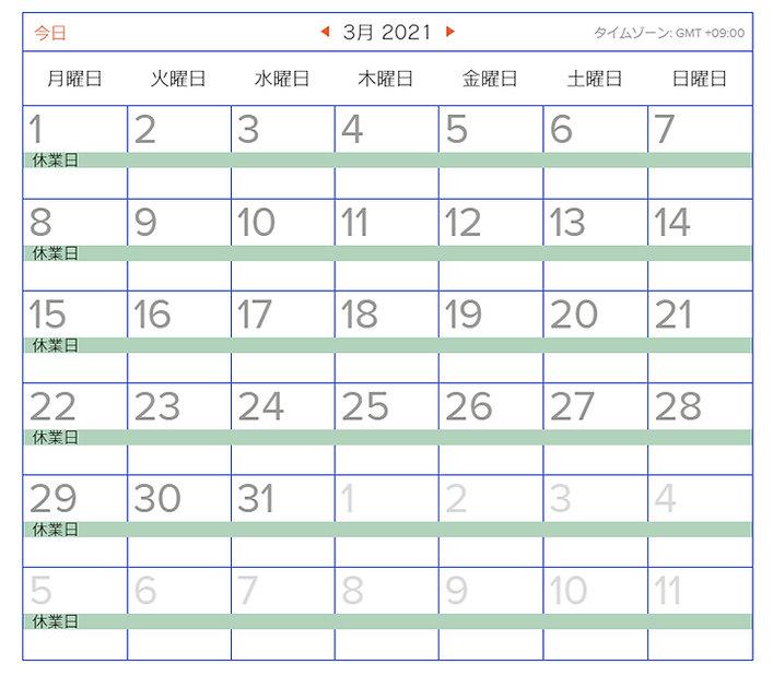 calendar_bbq_2021_03.jpg