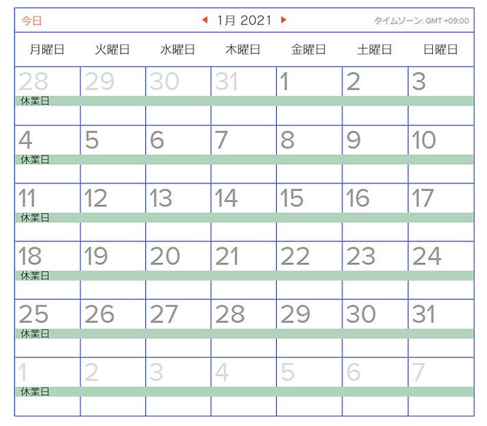 calendar_bbq_2021_01.jpg