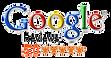 Google Reviews Rating Virginia Medicare