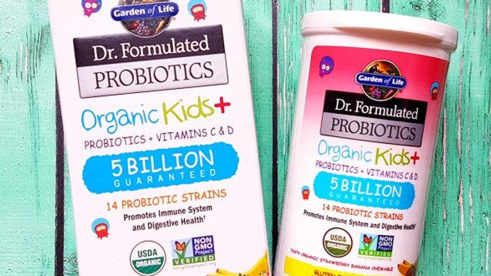 Garden or Lite Organic  Kids