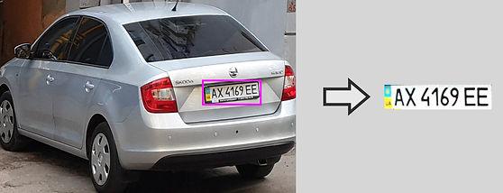License-plate-AX.jpg