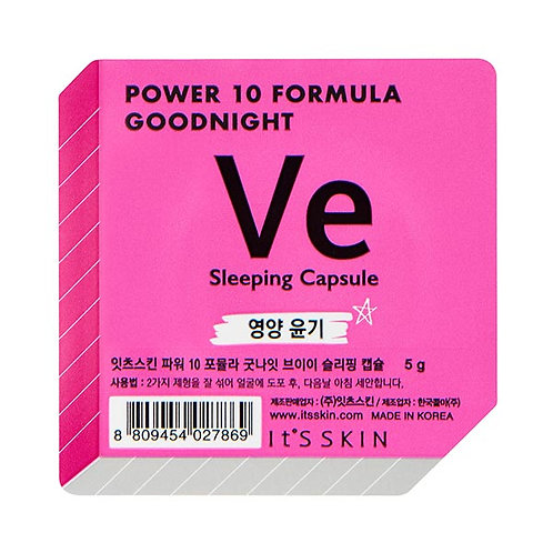 It's Skin Power 10 VE Sleeping Capsule