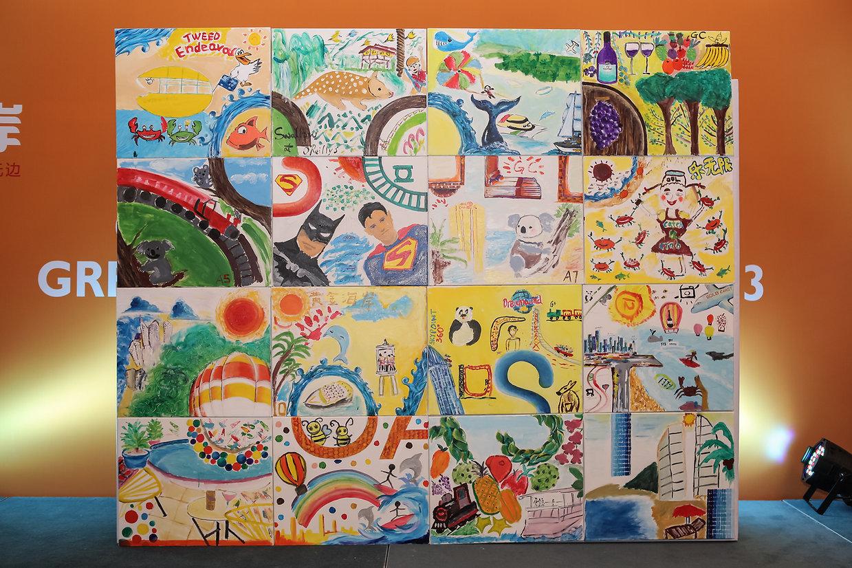 Art Tile Compilation Mural