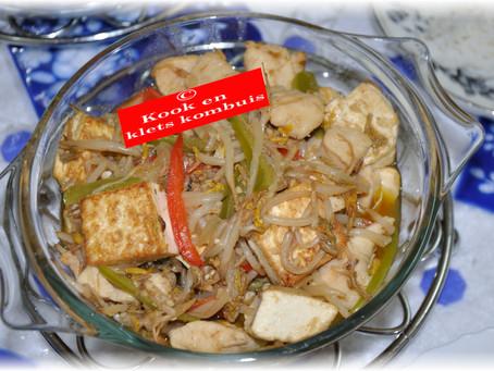 Tofu in spruite ……bean curd
