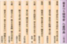 2018俳句会 一般の部 入賞作品.jpg