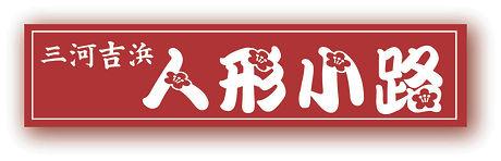小路ロゴパターン.jpg