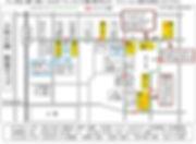 スタンプラリーコースマップ2020 05 ~カラー.jpg