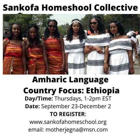 Amharic - Fall 2021
