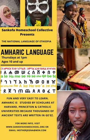 Amharic Language Class