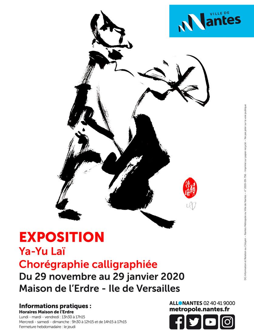 2019-affiche-ya-yu-lai (1).jpg