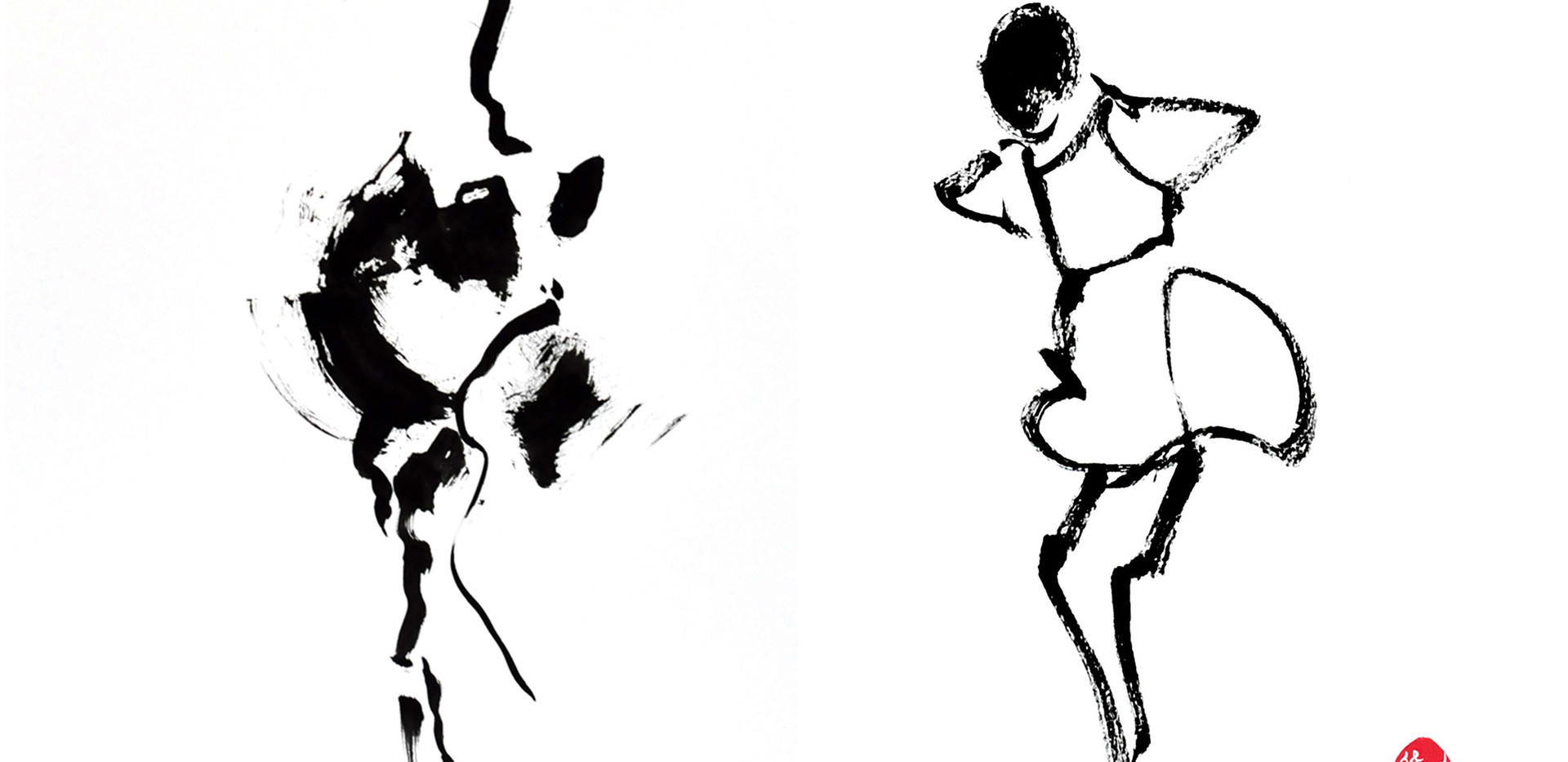 Calligraphie 2.jpg