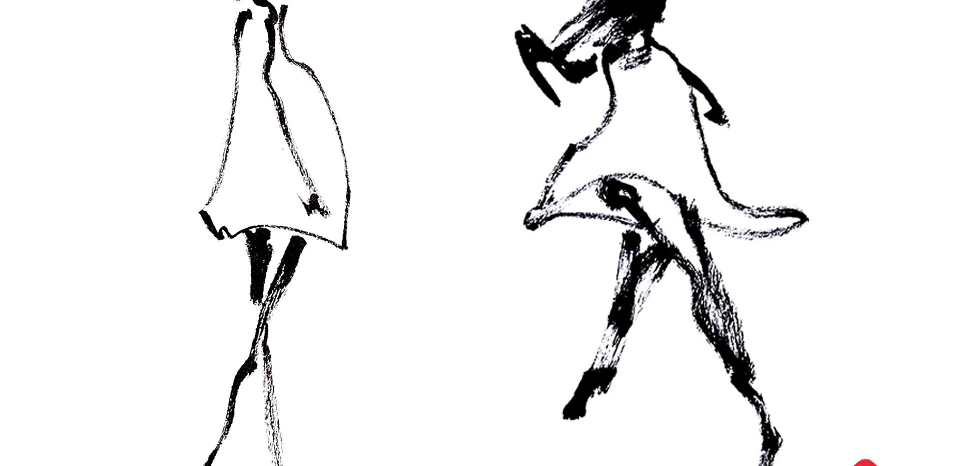 Calligraphie 3.jpg