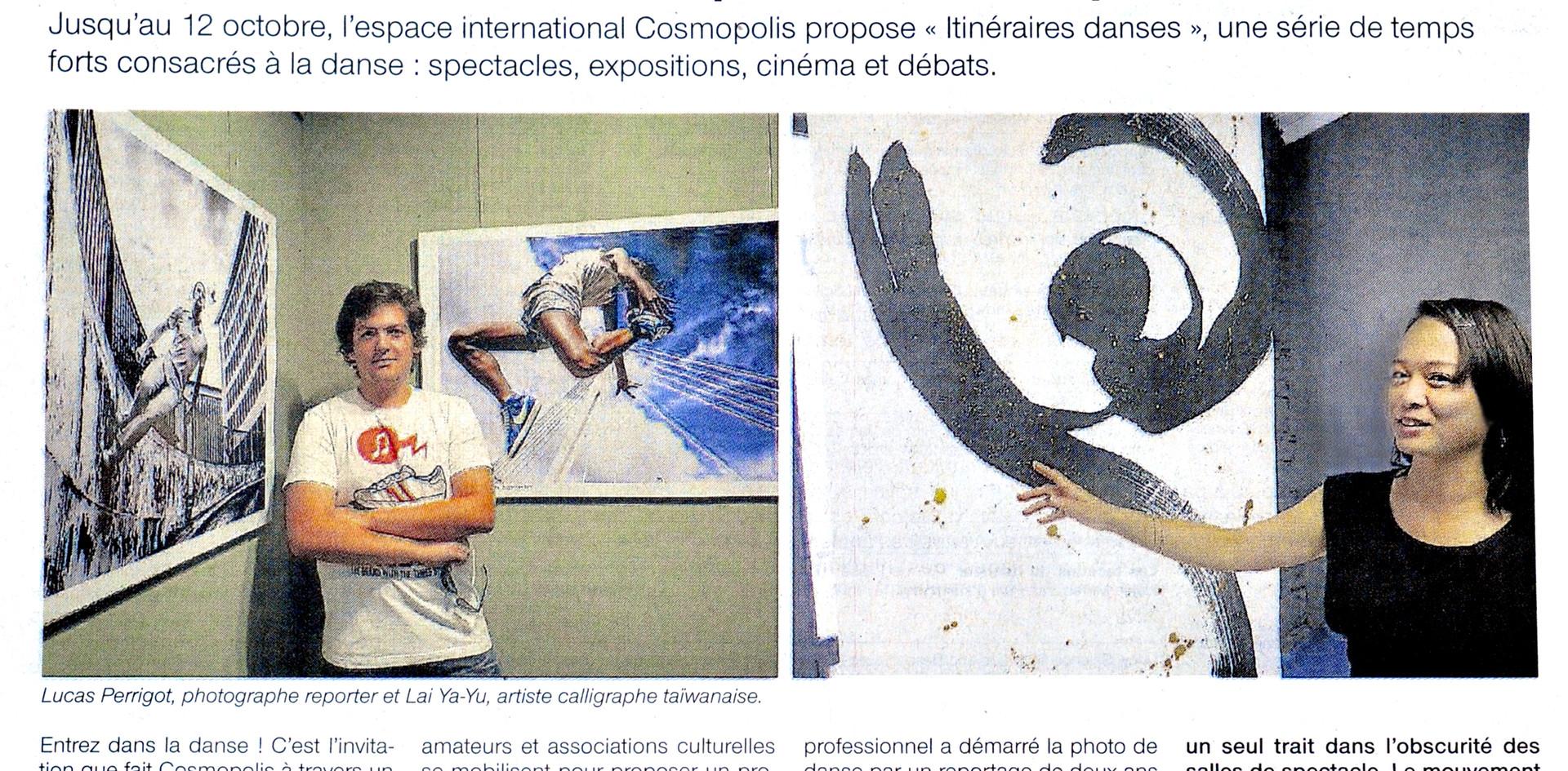 Exposition_ Itiniaire de la danse_ Ouest France