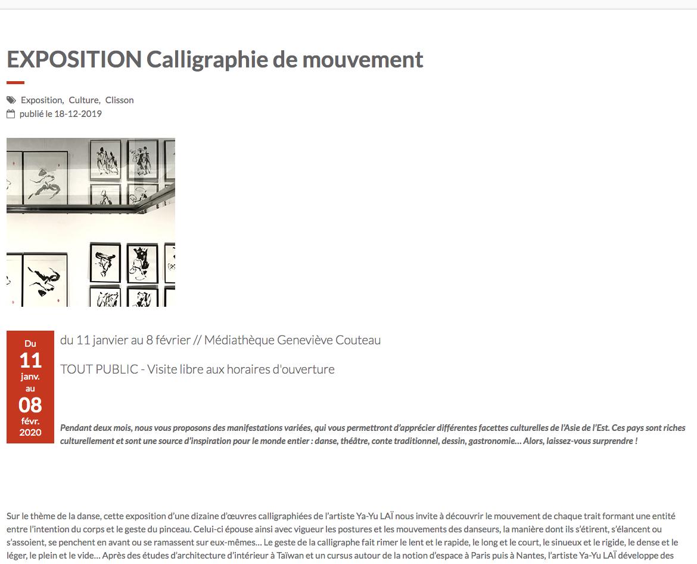 Exposition_Site de Ville de Clisson