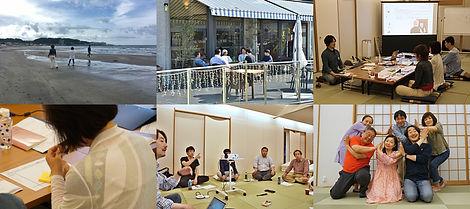 2.瞑想~ワクワク-鎌倉.jpg