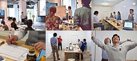 1.チームビルディング~ワクワク-東京.JPG