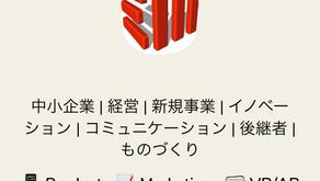 【配信予定】中小企業/Clubhouse