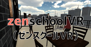 「zenschoolVR」のプレスリリースを出しました