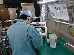 ヒガシ電子工業:品質管理