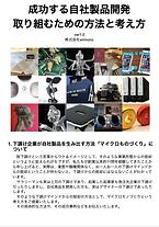 スクリーンショット 2020-11-14 15.00.24.png