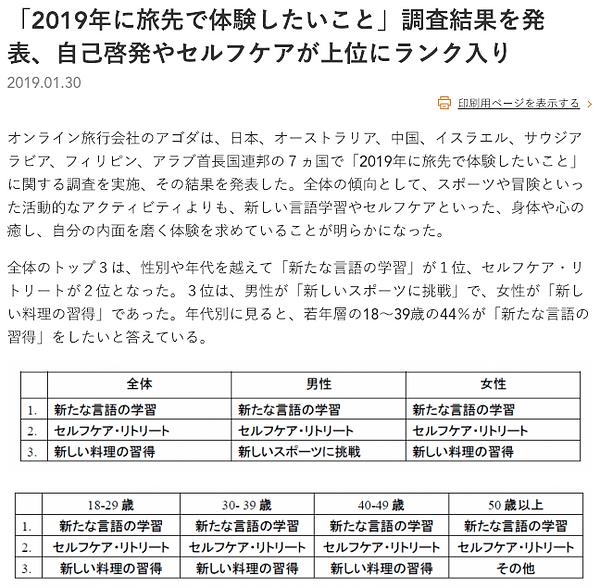 スクリーンショット 2019-02-09 7.42.04.png