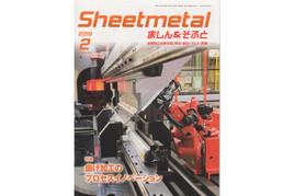 mag-sheetmetal.jpg