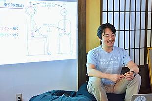 椅子瞑想法.jpg