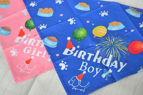 Birthday balloon bandanas (Medium & Large dogs)