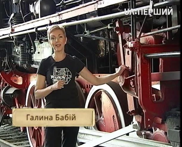 Galyna Babiy