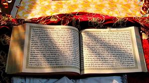 Siri Guru Granth Sahib