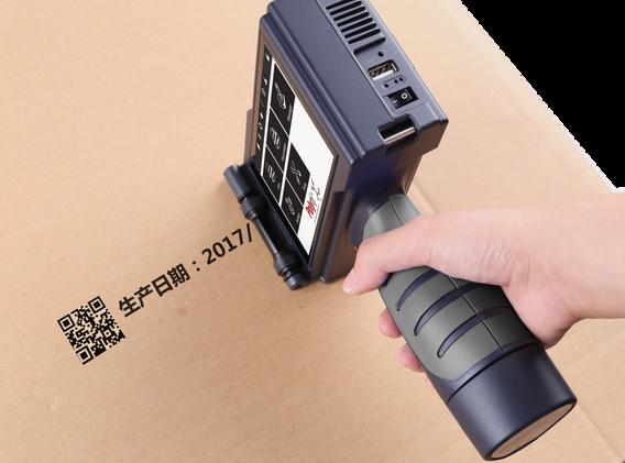 S2i printing