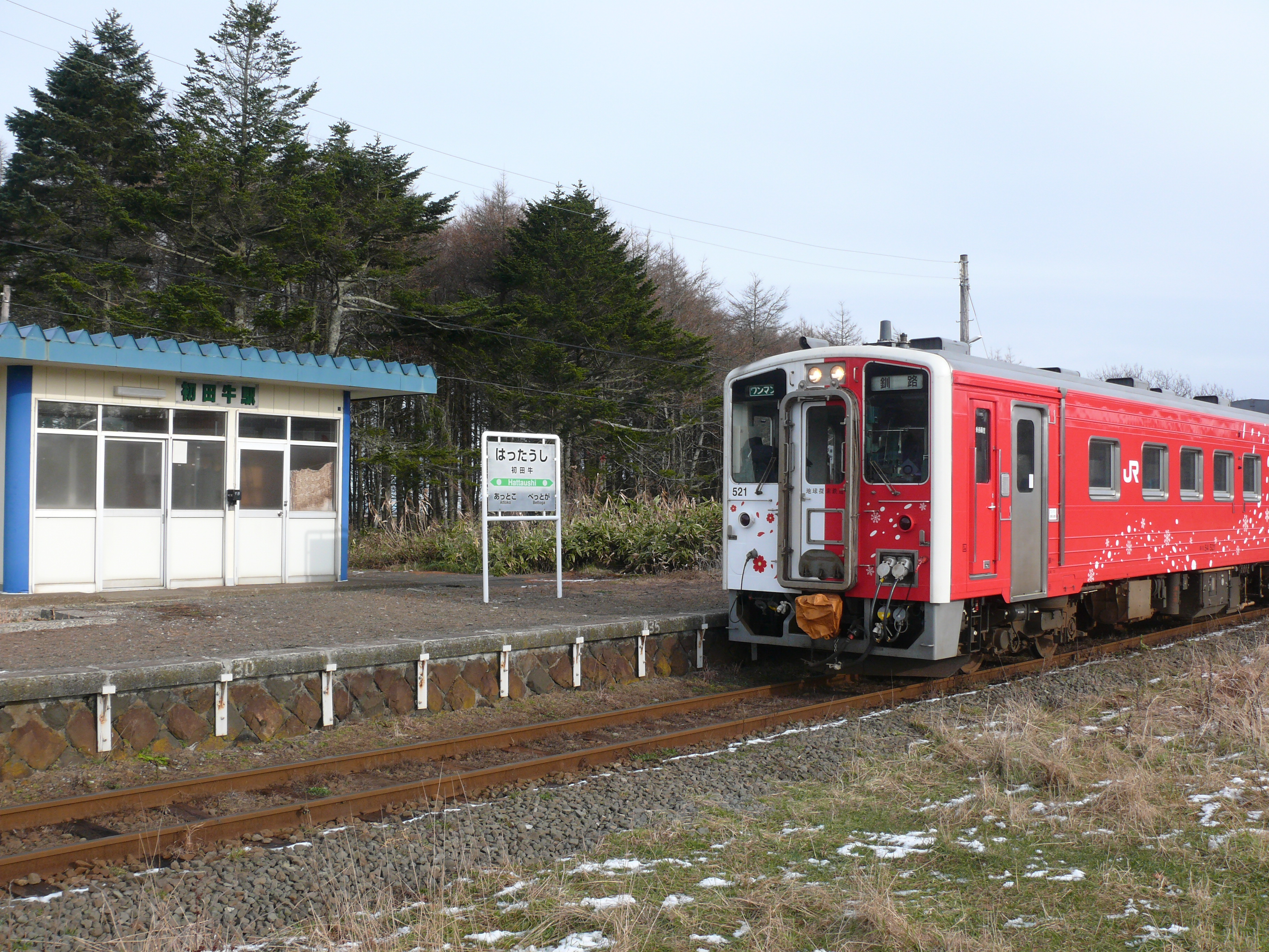 P1420291