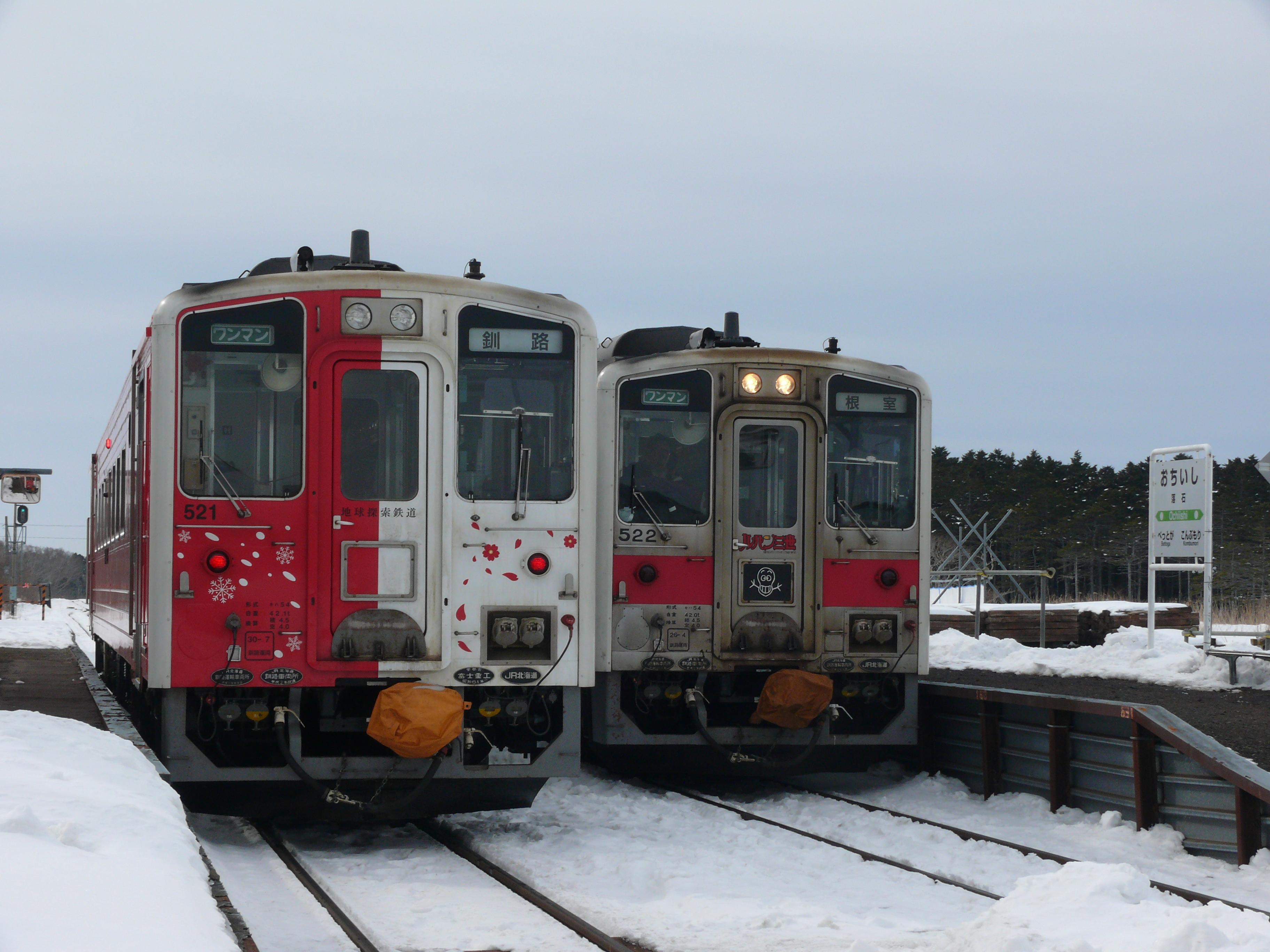 P1450648