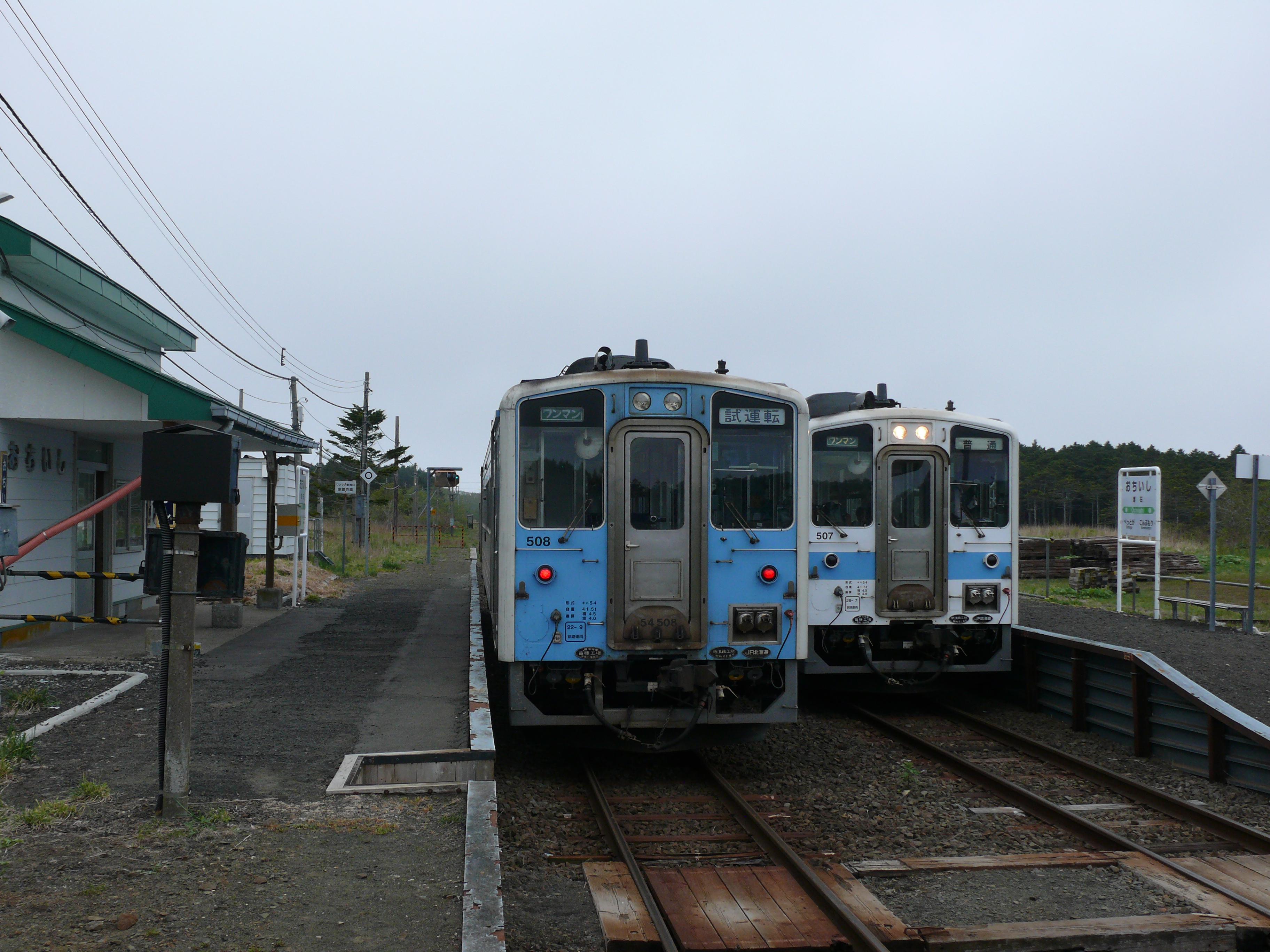 P1360760