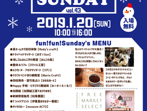 fun! fun! SUNDAY 2019.1.20開催