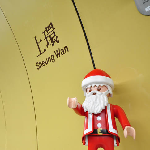 Our retail store is in Sheung Wan welcome your visit..