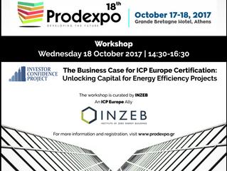 "Workshop: ""Η επιχειρηματική διάσταση της πιστοποίησης ICP Europe. 'Ξεκλειδώνοντας' κεφά"