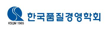 한국품질경영